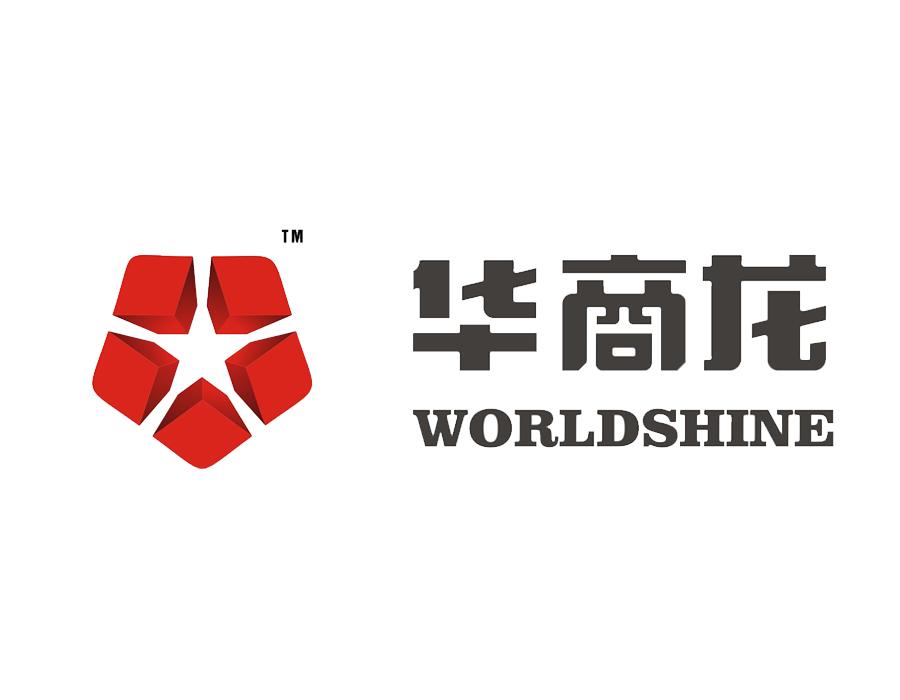 深圳市华商龙商务互联科技有限公司